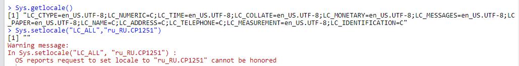 Ошибка при изменении локали на сервере с помощью R
