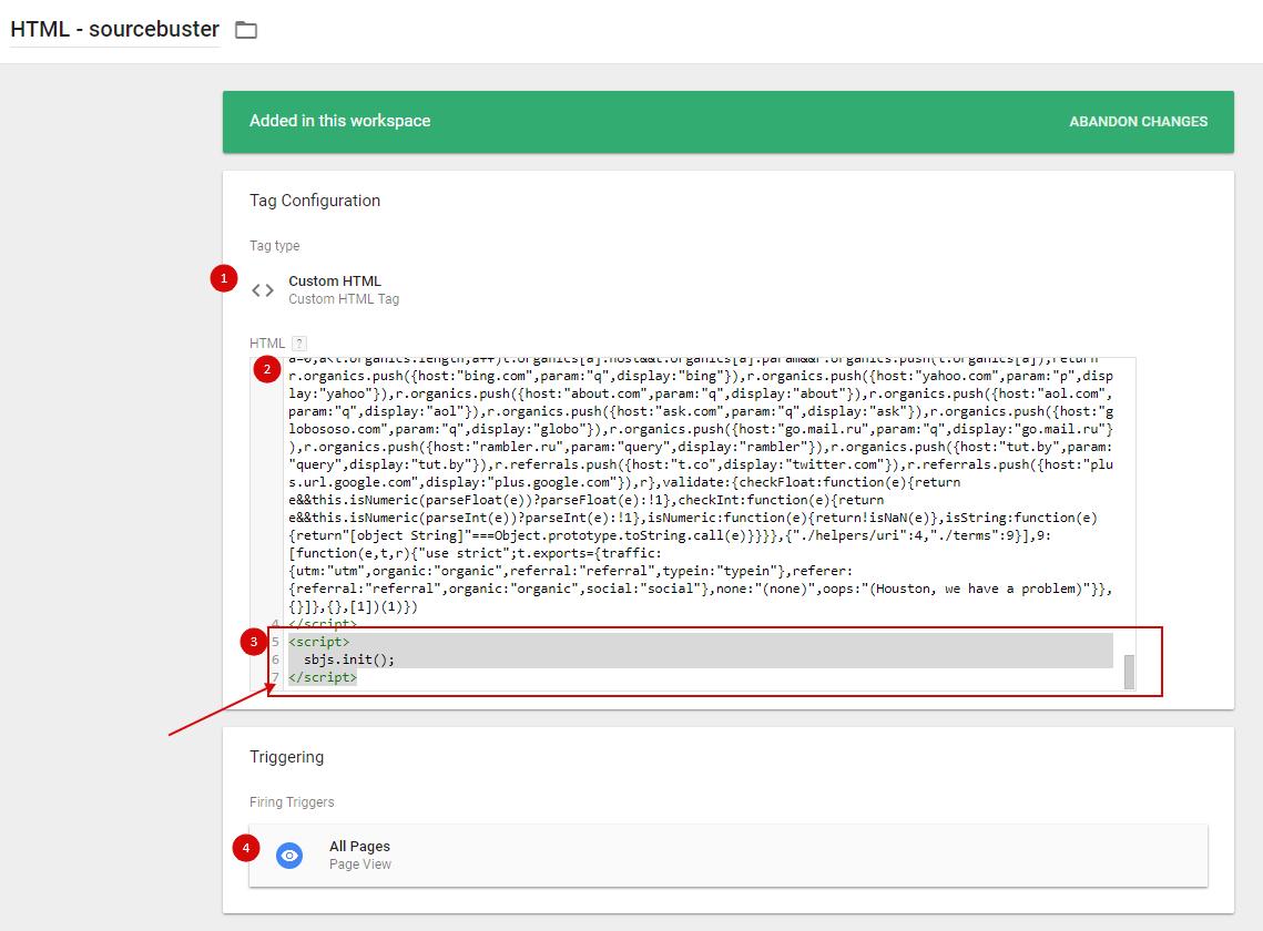 Подключение на сайт библиотеки sourcebuster с помощью google tag manager