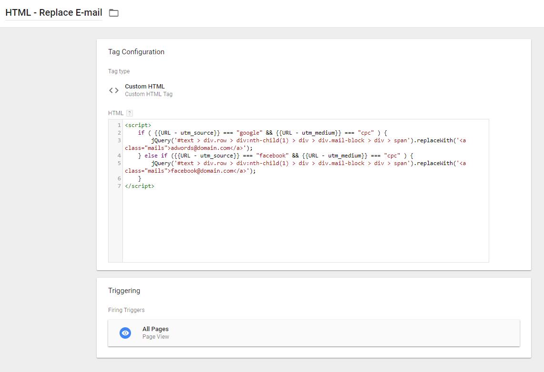 Пользовательский HTML-тег для динамической подмены e-mail