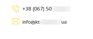Пример отображения на сайте общего e-mail для всех источников трафика