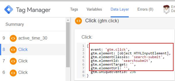 Получение информации о клике с dataLayer