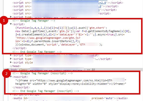 Проверка корректности установки GTM в исходном коде сайта
